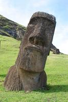 Easter Island Moai Stock photo [1887238] Easter