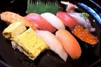 Sushi platter Grip