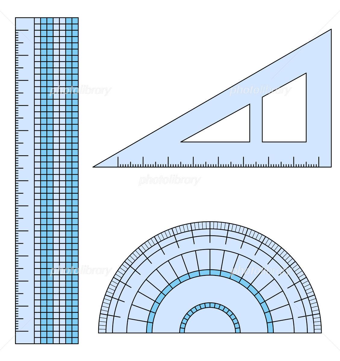 定規と分度器と三角定規 イラスト素材 1997892 フォトライブラリー