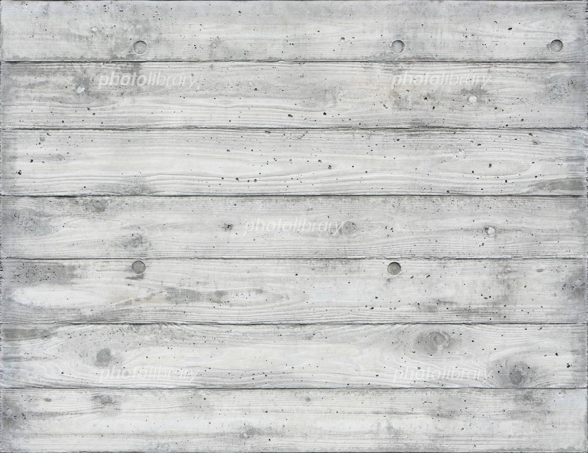 木目調コンクリートの写真素材