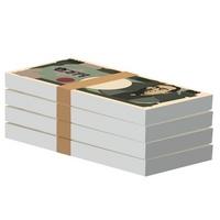 Ten thousand yen wad [1991820] Bill