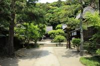 Engakuji reliquary hall Stock photo [1992655] National