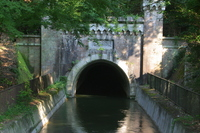 Kyoto Lake Biwa Canal first hydrophobic third tunnel east exit Stock photo [2100587] Lake