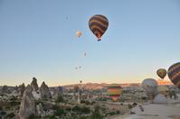 Cappadocia Stock photo [2105063] Cappadocia