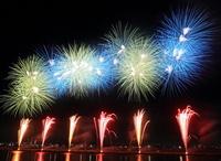 Edogawa fireworks Ichikawa Summer fireworks Stock photo [2107273] Edogawa