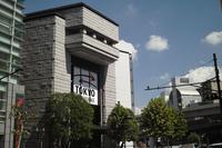 Tokyo Stock Exchange Stock photo [2108563] Market