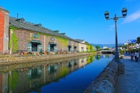 Otaru canal Stock photo [2109465] Otaru