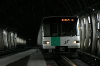 Namboku Line Stock photo [2111287] Subway
