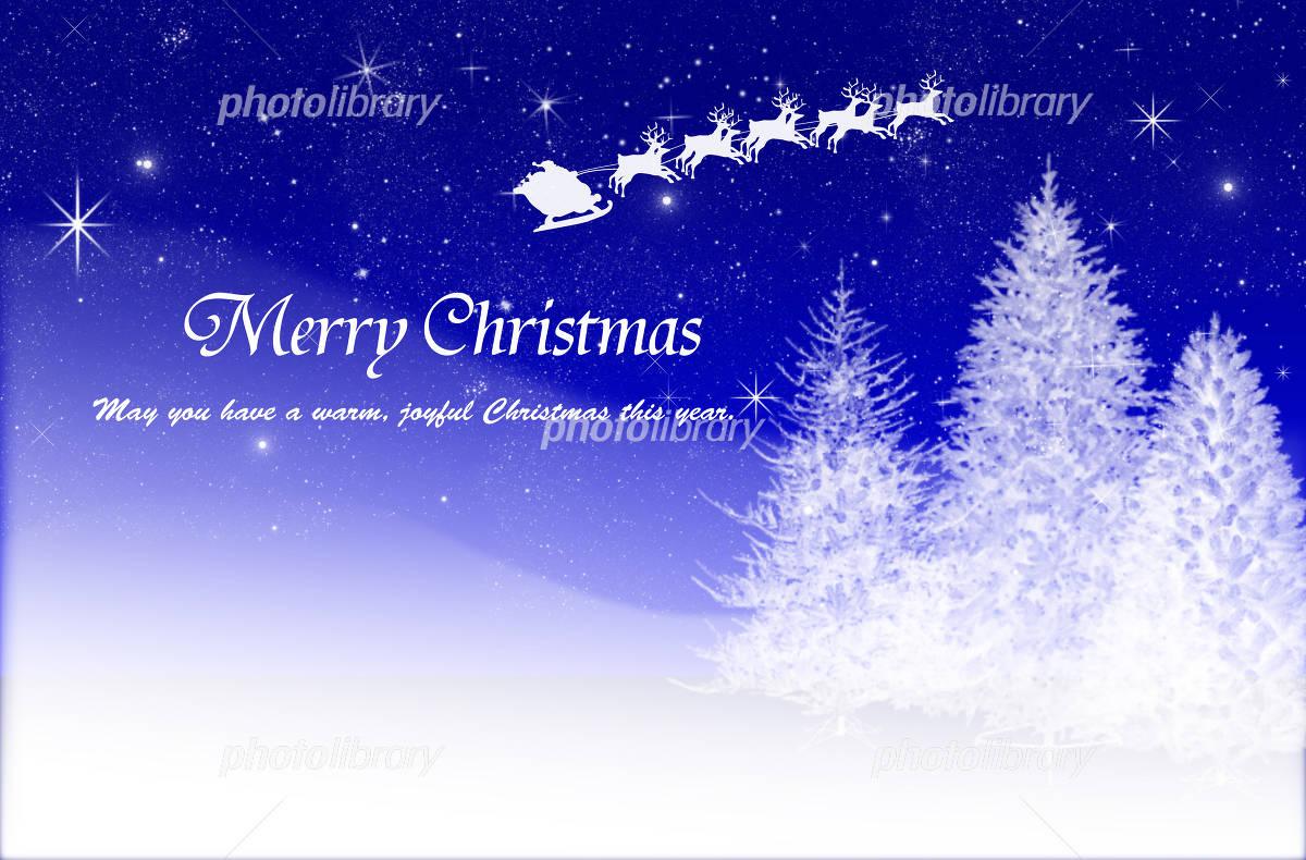 Christmas card イラスト素材