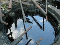 Oil and academic and Niitsu oilfield of Japan Stock photo [2197162] Oil