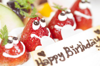 Birthday cake Stock photo [2199277] Birthday