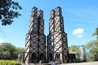 Nirayama reverberatory furnace stock photo