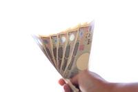 Ten thousand yen bills Stock photo [2204420] 促
