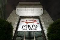 Tokyo Stock Exchange Stock photo [2213124] Tokyo