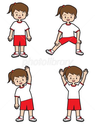 準備運動 子供 イラスト素材 準備運動 子供 ID 2334819 画質を確認 お気に入りに追加