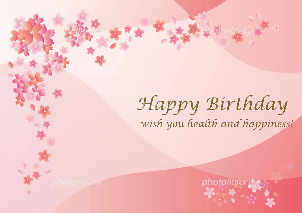 Birthday card イラスト素材