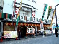 Asakusa entertainment hall Stock photo [2329334] Comic