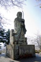 Emperor Keitai image Stock photo [2329401] Emperor