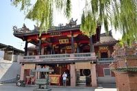 福徳正神寺