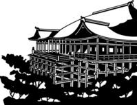 Kyoto Kiyomizu Temple stock photo