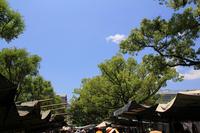 Kochi Sunday City Stock photo [2334056] Kochi