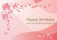 Birthday card [2338770] Cherry