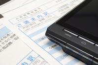 Smartphone invoice Stock photo [2341055] Smartphone