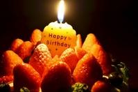 Birthday cake Stock photo [2341781] Birthday
