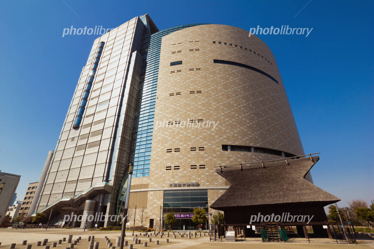 Osaka Museum of History Photo