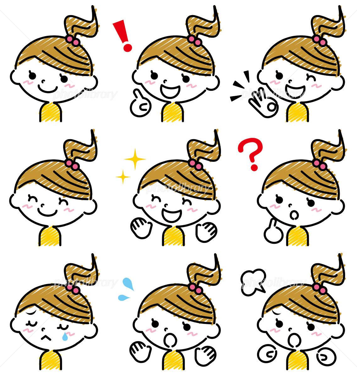 女の子 表情 手描き風