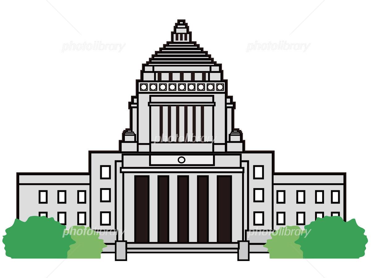 建物 国会議事堂 政府 建物 国会...
