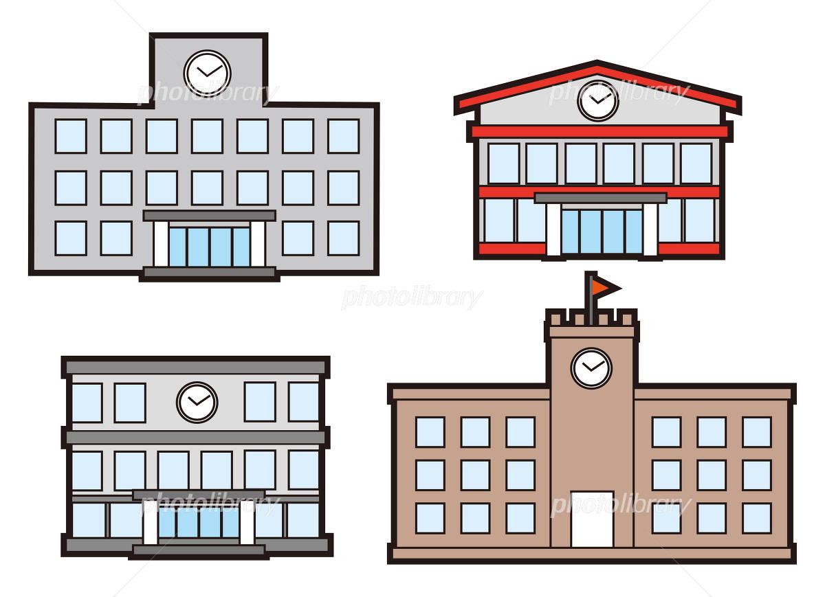 School buildings University High School Elementary School kindergarten building イラスト素材