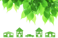 Leaves you out (cherry leaf) Stock photo [2455075] House