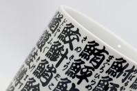 Teacup of sushi Stock photo [2456307] Teacup