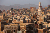 Yemen Old City of Sana'a Stock photo [2458260] Yemen
