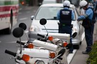 Traffic enforcement Stock photo [2459254] Traffic