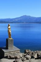 Lake Tazawa and Ritsuko image Stock photo [2461456] Gold