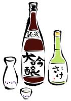 Sake illustrations [2463819] Japanese