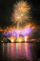 Funabashi Port Water Park fireworks Stock photo [2464101] Funabashi