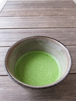 Veranda and Matcha Stock photo [2469629] Veranda