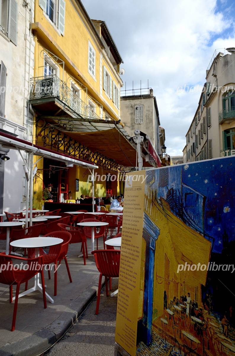 Cafe that was painted by Van Gogh Photo