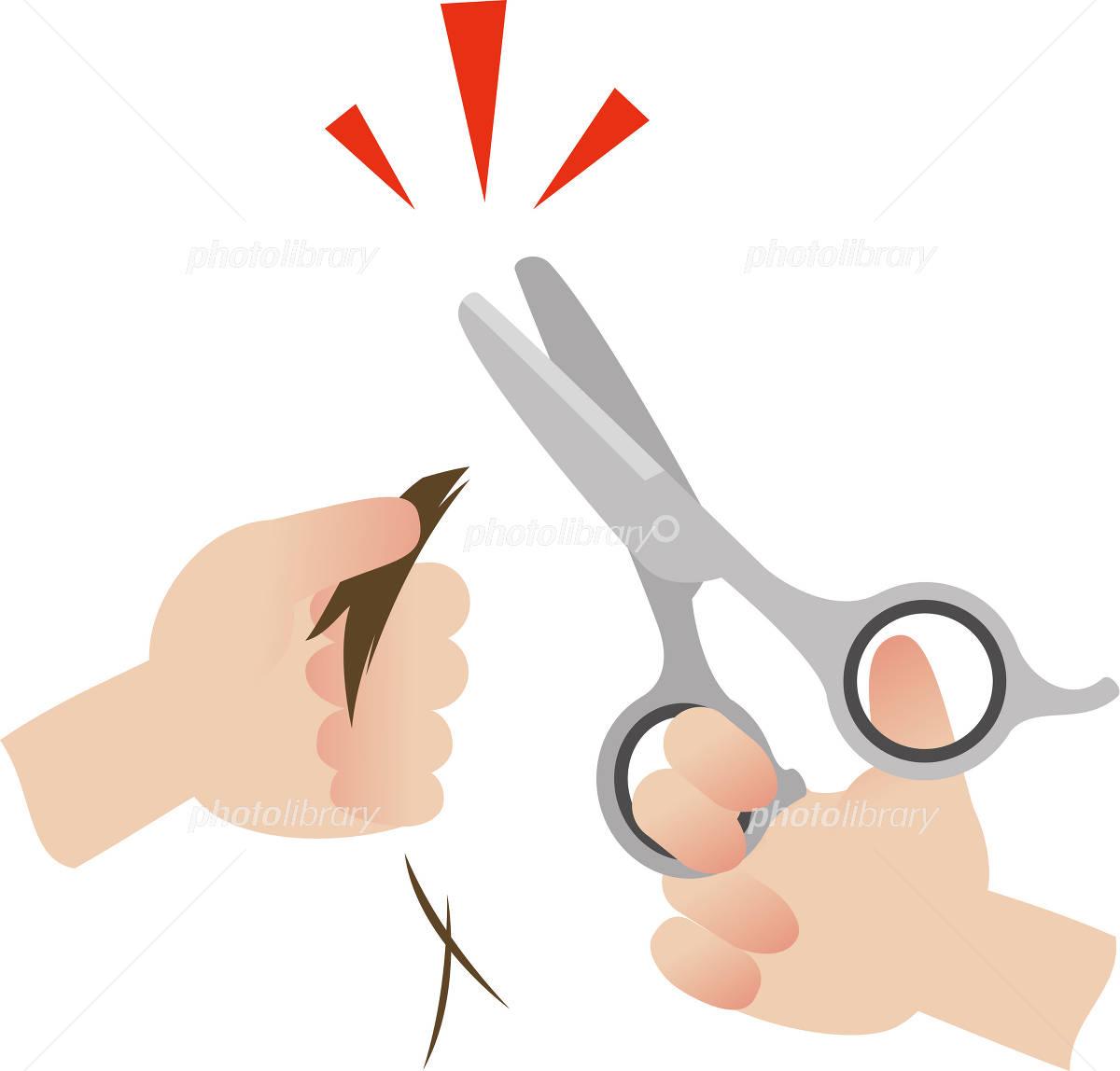 ハサミで髪を切る動作 イラスト素材 [ 2591921 ] - フォトライブラリー ...