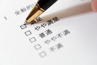 Customer satisfaction survey Stock photo [2581075] Customer