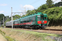 Nankai Electric Railway Stock photo [2588156] Train