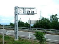 Automatic speed violation enforcement machine (Orvis) H system Stock photo [2590944] Automotive