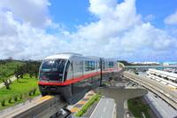 Okinawa Monorail Stock photo [2591335] Yui