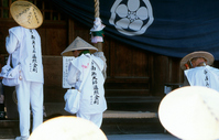 Shikoku Pilgrimage Pilgrimage trip Stock photo [2680358] Shikoku