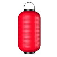 Lantern [2681295] Lantern
