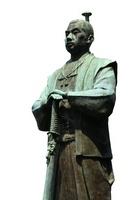 Bronze statue of Christian daimyo Konishi line length Uto