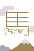 Of horse year greeting cards [2686686] An